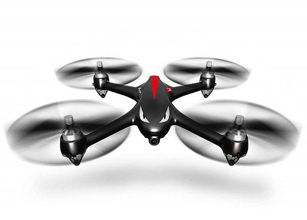 MJX Bugs 2 B2W Brushless RC Drone RTF 5